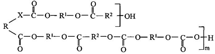 Амидо(уретан)карбонаты полимолочной кислоты