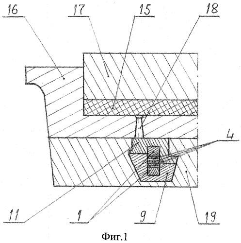 Способ сборки формующего блока пресс-формы для изготовления подвижного соединения