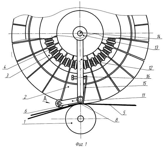 Устройство для шовной ультразвуковой сварки полимерных материалов