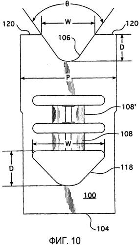 Опорная решетка ядерной тепловыделяющей сборки