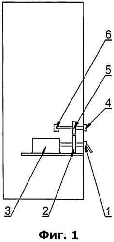 Защитное устройство с электрической блокировкой для защиты при отключении питания для используемого под землей взрывозащищенного частотного преобразователя