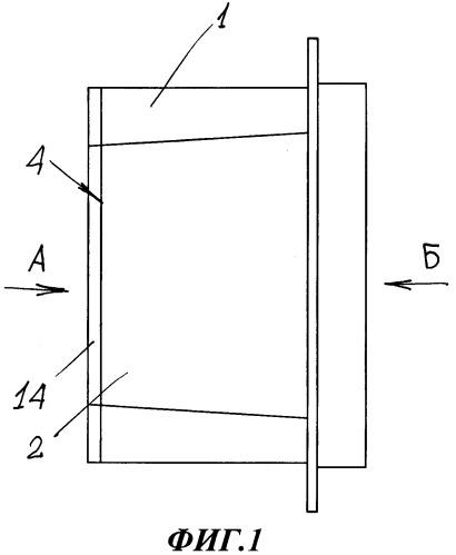 Кабельный ввод оптической муфты и способ использования кабельного ввода