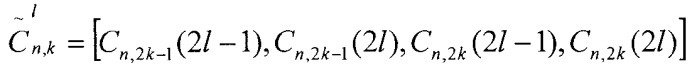 Устройство и способ для генерации ортогональных покрывающих кодов (осс) и устройство и способ для отображения осс