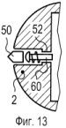 Замок с трёхподвижными кодовыми элементами