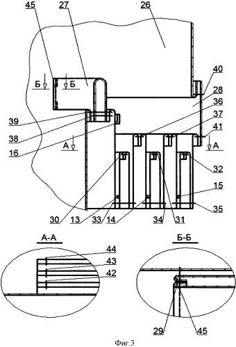 Верхний прорезной карман с листочкой для декоративного платка с фиксатором положения