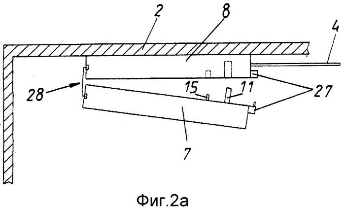 Привод для мебельной створки, имеющий возможность поворота в открытое положение