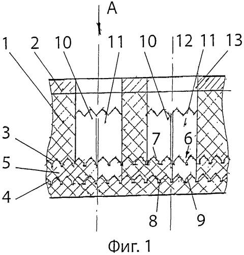 Способ усиления свечения изображения, переливающегося цветами радуги, созданного в теле листового материала