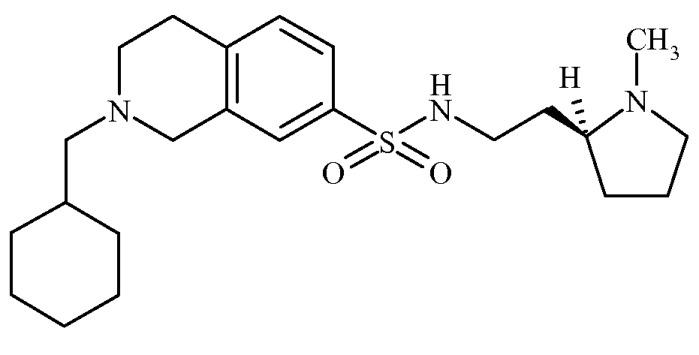 Новые фумаратные соли антагониста гистаминового рецептора н3