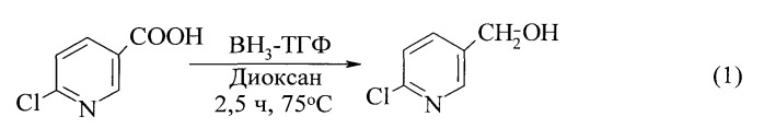 Способ получения 2-хлор-5-гидроксиметилпиридина