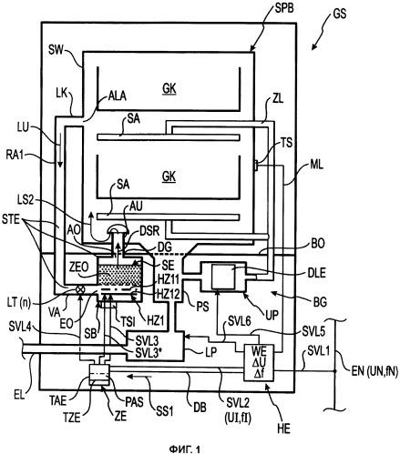 Бытовой прибор с устройством осушения воздуха и/или устройством нагрева жидкости и способ управления бытовым прибором