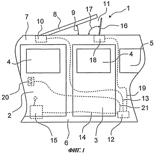 Устройство для запирания отверстия люка с задним откидыванием