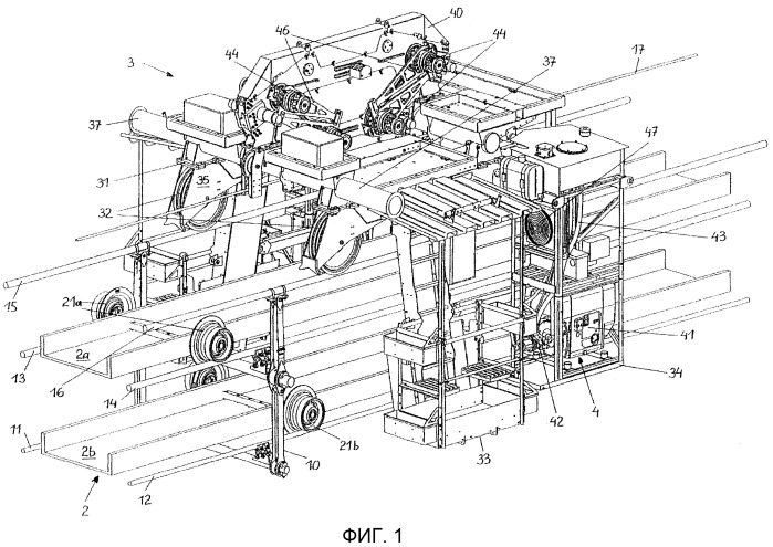 Транспортная установка для транспортировки сыпучих материалов