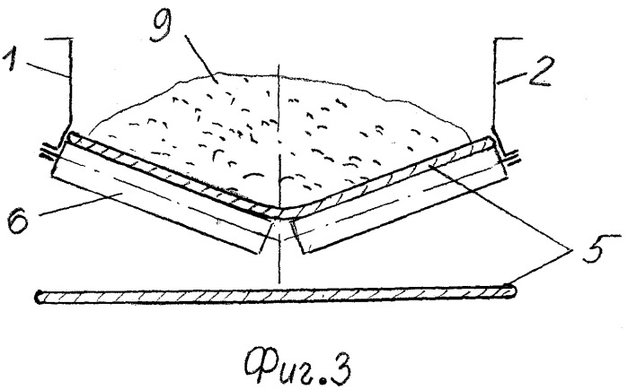 Перегрузочное устройство для сыпучих грузов