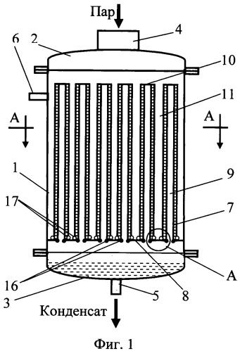 Капиллярный электростатический конденсатор-электрогенератор
