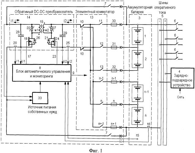 Устройство для автоматического выравнивания напряжения на элементах аккумуляторной батареи