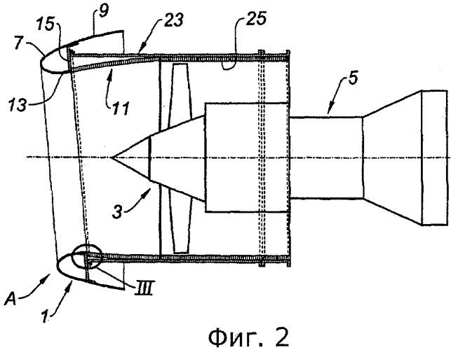 Силовая установка для летательного аппарата и конструкция воздухозаборника для данной установки