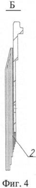 Способ изготовления теплозащитного покрытия корпуса ракетного двигателя