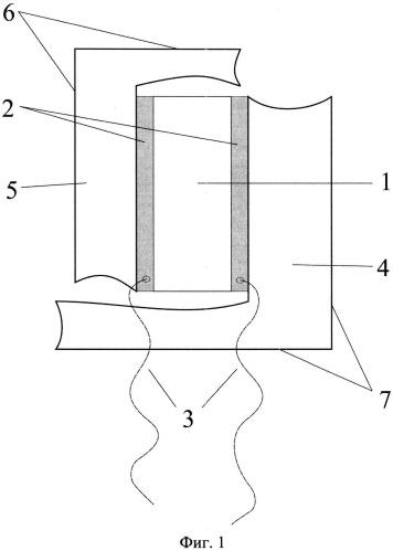Калибровочный эталон для профилометров и сканирующих зондовых микроскопов