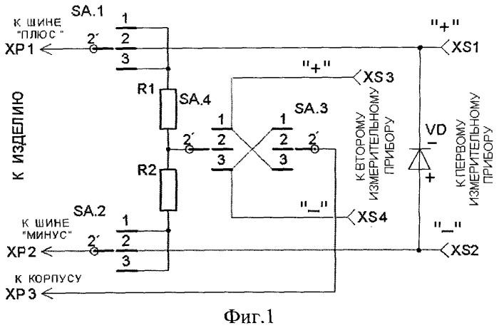 Коммутатор измерительного прибора для контроля качества цепей питания электротехнических систем изделия при их сборке