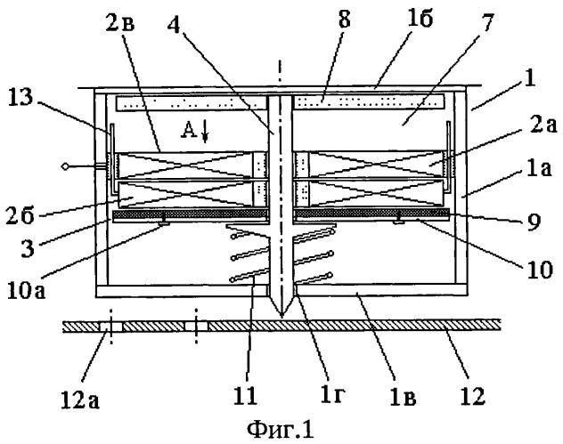 Ударный электромеханический преобразователь комбинированного типа