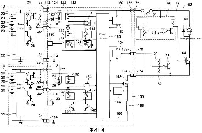 Инструмент с электрическим приводом, питаемый посредством батарейного источника питания, и адаптер для них