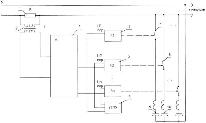 Устройство фильтрации гармоник сетевого напряжения