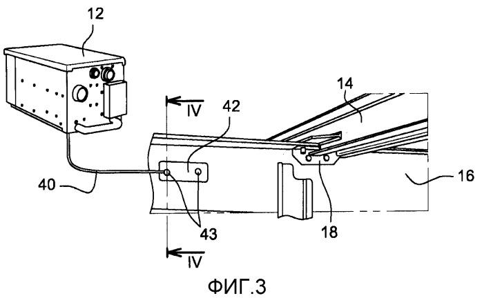 Летательный аппарат, содержащий электрическое оборудование и детали из композитного материала