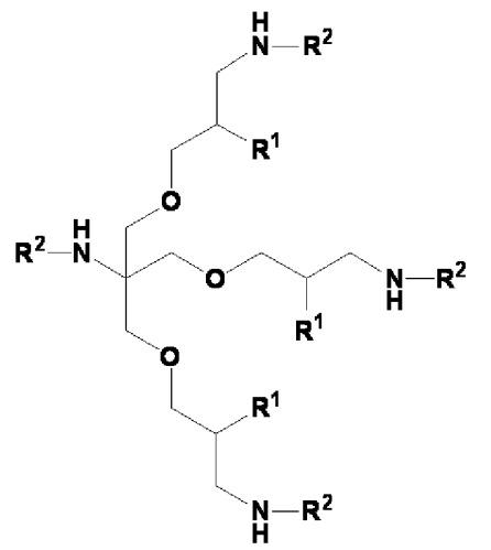 Соединение, представляющее собой простой полиэфир, отверждающее средство, использующее соединение, представляющее собой простой полиэфир, и способ получения соединения, представляющего собой простой полиэфир
