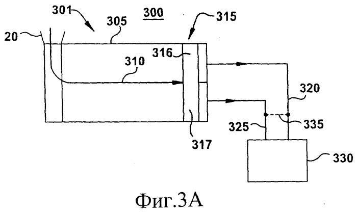 Выпускное устройство для паровой турбины