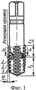 Резьбонакатной метчик с импульсным устройством привода