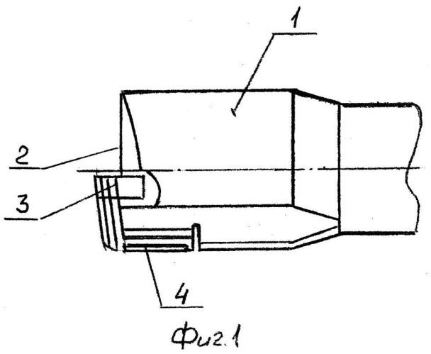 Режущий инструмент для обработки отверстий