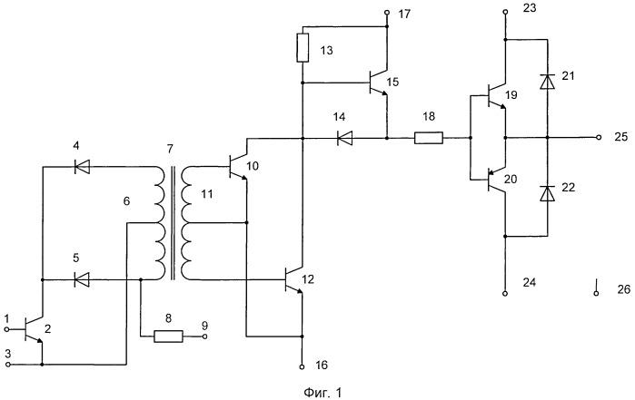 Полумостовой гальванически изолированный импульсный усилитель мощности