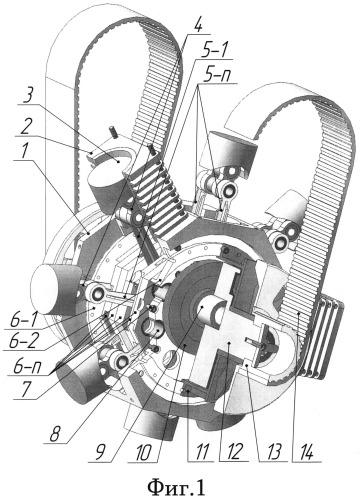 Бесшатунный двигатель и способ устранения заклинивания его механизма