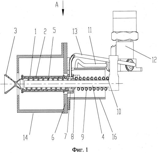 Электротермический микродвигатель