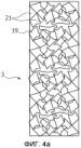 Решетка и способ изготовления решетки для селективного пропускания электромагнитного излучения, в частности, рентгеновского излучения