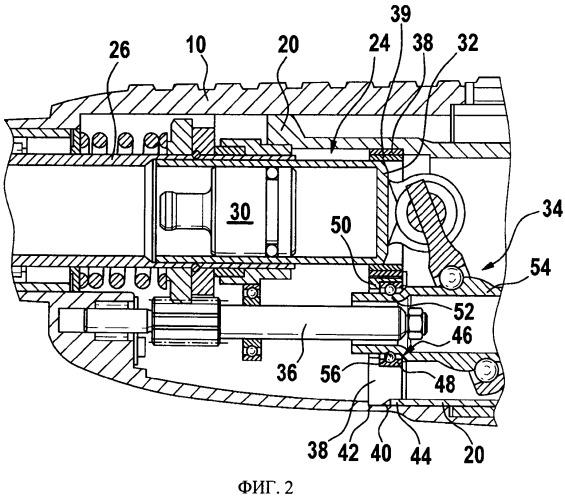 Ручная машина в виде перфоратора и/или отбойного молотка