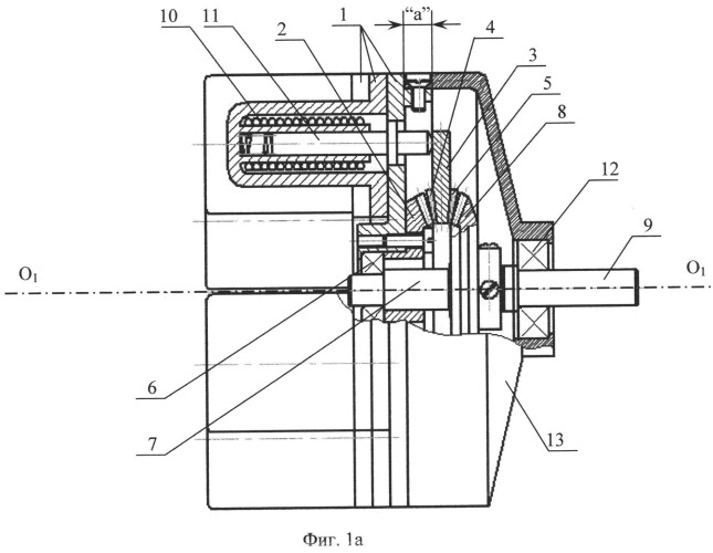Мотор-редуктор с интегрированным прецессирующим зубчатым колесом (варианты)