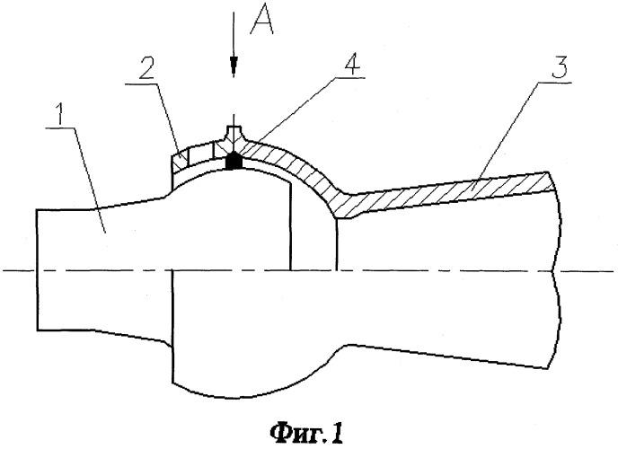 Конус-датчик агрегата заправки топливом в полете