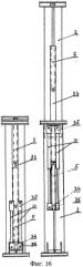Мобильная телескопическая буровая установка вертикального бурения