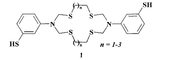 Способ получения n,n-бис-(3-меркаптофенил)тетратиадиазациклоалканов