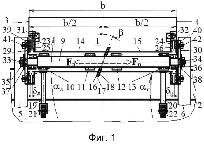 Стабилизатор курса движения шасси транспортного средства по ступеням
