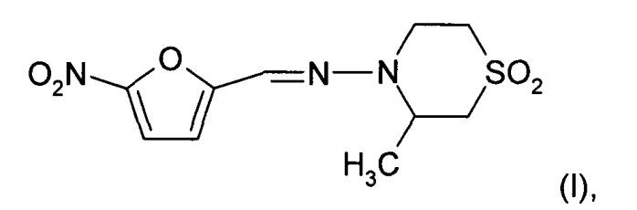 Нифуртимокс для лечения болезней, вызванных трихомонадидами