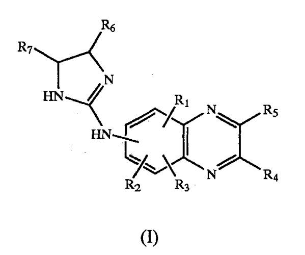 Применение агонистов альфа 2 адренергических рецепторов для лечения или предотвращения псориаза