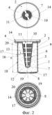 Фильтрующий модуль и устройство для очистки жидкости (варианты)