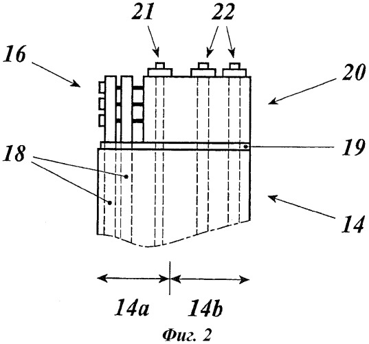 Вращающаяся электрическая машина, в частности асинхронная электрическая машина двойного питания в диапазоне мощности от 20 мв а до 500 мв а и более