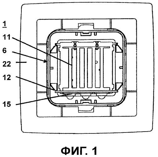 Светодиодный светильник для скрытого монтажа
