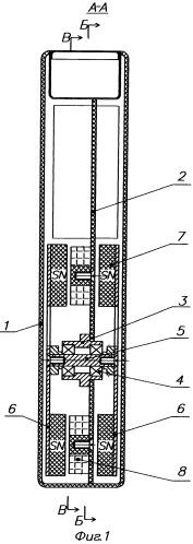 Маятниковый микрогенератор
