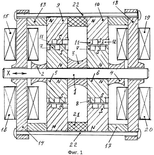 Электрический генератор с возвратно-поступательным перемещением ротора