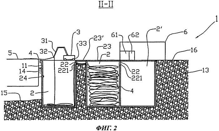 Причал для судов, имеющий встроенный бункер для хранения