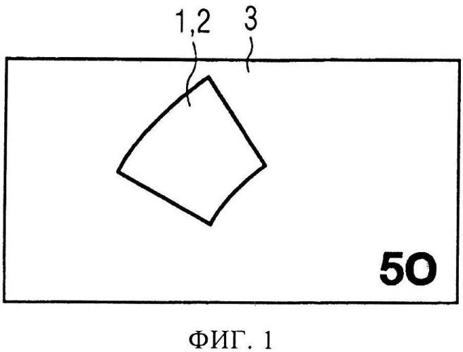 Изображение с бинарным кипп-эффектом